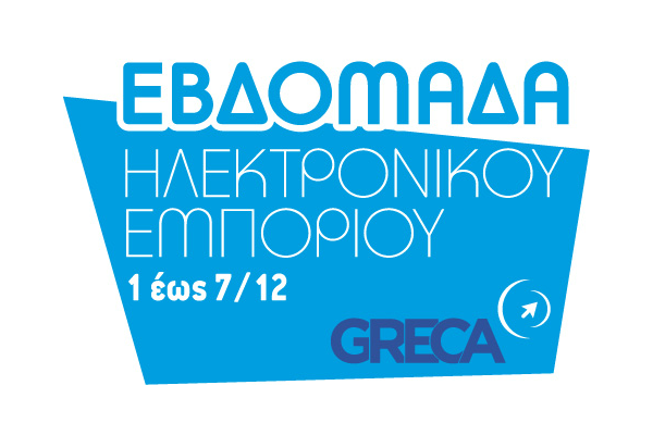 evdomada-ilektronikou-emporiou-2015-e-shops